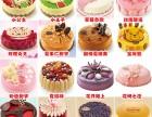 预定订购江阴哈根达斯蛋糕店冰淇淋生日蛋糕同城配送免费送货