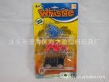 三只装三款混机车口哨 装糖小玩具 食品玩具 超市热销小玩具