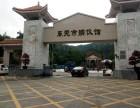 惠州市博罗殡葬服务中心,惠州灵车拉死人(送尸体)全国各地