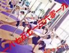 杭州学爵士舞一个月多少钱