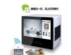 宁波双人比赛跳舞机租赁慈溪微信照片打印机真人娃娃机