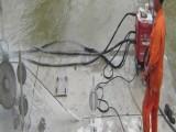 海口混凝土切割拆除 绳锯切割 欢迎咨询