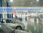 广东二手车评估师工资月薪多少
