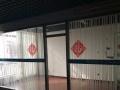擂鼓石大街三联西村综合楼高炮团对过(写字楼配空调)