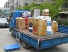 鄂州大小货车搬家,家具空调拆装,起步价50