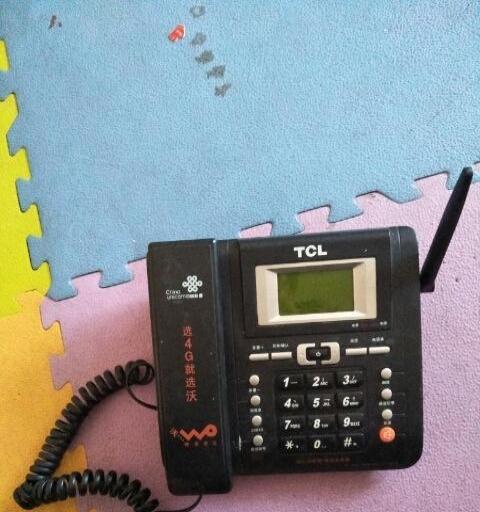 老人电话 无绳电话
