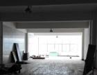 出租扬子江北路(精装修二楼房屋)可做办公、可做仓库