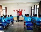 中国最专业的驯犬师培训学校