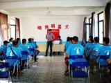中國專業的馴犬師培訓學校