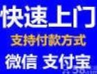 黄浦区专业通下水道 浴缸面盆 修马桶 地漏改造 可微信