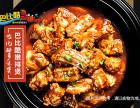 中式快餐加盟肉蟹煲 把握机遇日入过万不是梦 包选址送技术