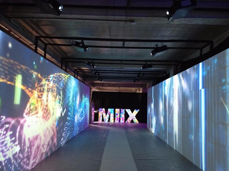 鸿光数字科技-墙面互动