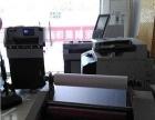 保定卡纸打印|保定打印店保定市彩客数码打印店