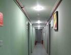 上海黄浦区人事HR放心的求职公寓