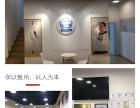 上海跆拳道培训班/上海少儿跆拳道培训班/上海儿童跆拳道