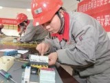 重庆渝北电工证考试报名中