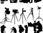 北京出名的摄影培训学校在哪