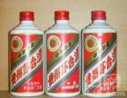 保定回收贵州茅台酒+高价回收1988年54度五星牌茅台酒