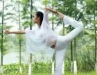 南昌瑜伽培训哪里好 瑜伽培训去哪里学习