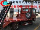 郴州市厂家直销国五大运挖掘机平板车 大型挖掘机拖车0年0万公里面议