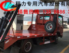 宜春市厂家直销江淮前四后八挖掘机平板拖车 后八轮挖掘机平板车