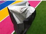 现货供应210T自行车防雨罩车衣 山地车防水罩套 可定做