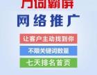 广州网站制作公司