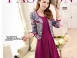 #1002 秋款韩版修身小西装外套百褶裙中长款两件套连衣裙