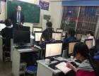 电脑培训 计算机培训 重复学 包学会 可考证