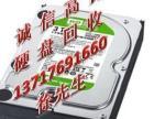 北京二手硬盘回收