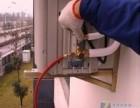 广州志高空调维修 空调移机 空调清洗 空调保养 空调安装