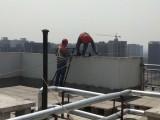 西安丈八路高空专业蜘蛛人维修安装雨水管