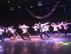 跳街舞,跳爵士舞,来lavida舞蹈培训一起炸起来