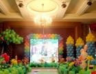 宝宝满月宴 百日宴 生日宴 1周岁宴会气球主题布置