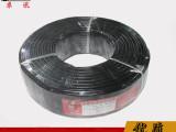 RVV2*1.0纯铜芯国标电线电缆 2芯护套线 无氧铜信号线 厂