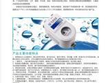 供应新型IC卡智能水表LXSGRZ-L01
