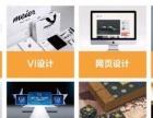 H5页面、微信游戏设计、微场景设计