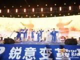 广东广州开业活动礼仪Led屏灯光音响租