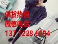 北京外贸毛衣批发便宜韩版毛衣批发厂家直销批发服装冬季毛衣热销