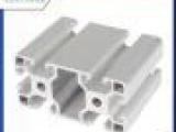 国耀铝材供应点胶机铝型材OB-4080欧标工业铝型材机械手铝材