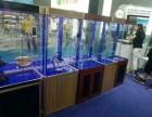 昆明观赏鱼 ,鱼缸清洗,鱼缸定做