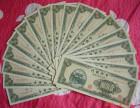 佳木斯哪有回收兑换纸币老纸币旧版老钱,回收邮票纪念币银元
