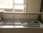 拱形冷藏保鲜柜
