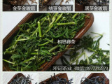 相思茶 相思藤茶 广西特产野生茶绿茶茶叶零售批发