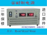 徐州0-12V80A可调直流电源厂商