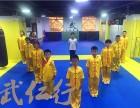 上海暑期少儿武术培训
