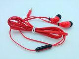 专业订制 商务手机耳机HS-L001 通用防辐射手机耳机