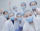 西安微整型培训中心,新氧医美教育