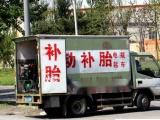 武汉拖车公司电话 道路救援