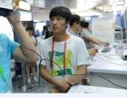 智能科技VR市场的潜力有多大--北京vrar科技展会